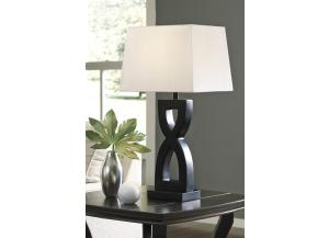 Image for Amasai Black Table Lamp
