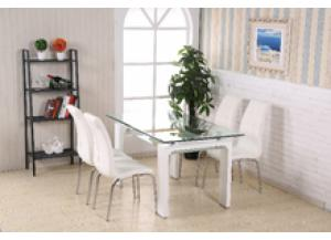3003WH-2650WH 5 Piece White Dining Set