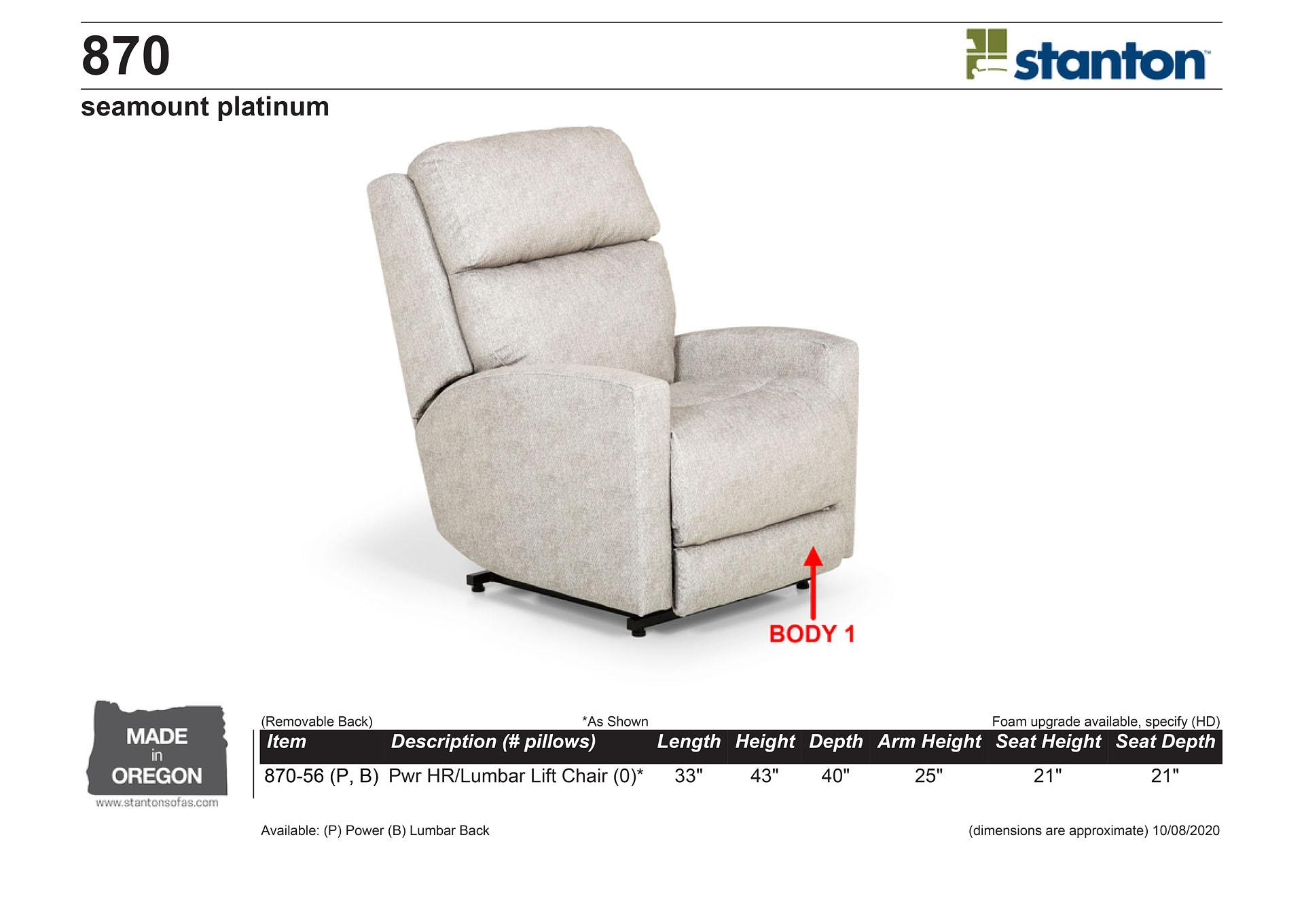 870 Power Lift Chair,Stanton