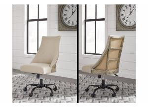 Image for Brea Office Chair