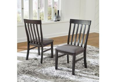 Image for Ryker Side Chair