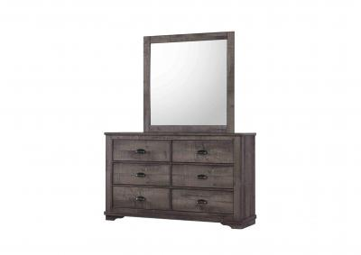 Image for CORALEE GREY DRESSER AND MIRROR